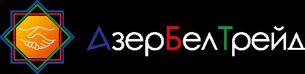 AzerBelTrade Logo